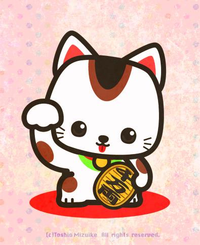 2月22日 猫の日 豚の日