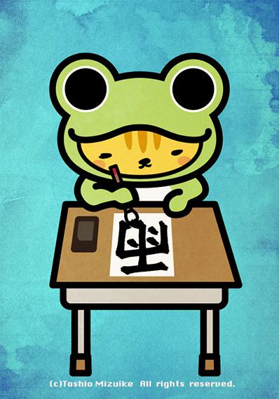 梅雨 カエル イラスト 蛙 絵