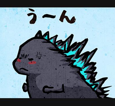 ゴジラ KOM  GODZILLA   illustration