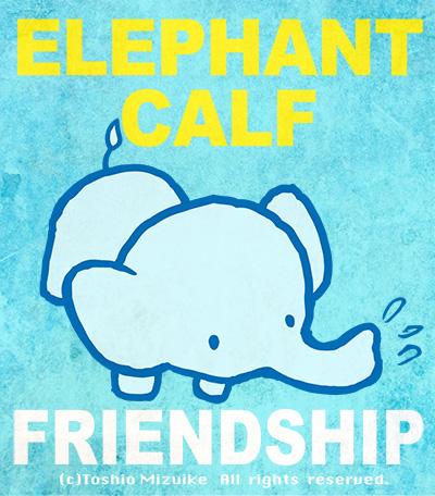 ELEPHANT CALF  イラスト  子象  illustration