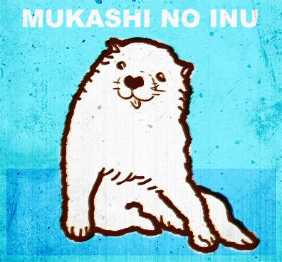 昔の犬 長沢芦雪「白象黒牛図屏風」 かわいい  KAWAII  DOG   JAPAN