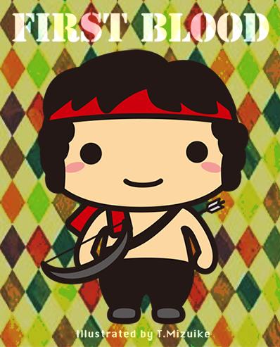ランボー5 ラスト・ブラッド  Rambo: Last Blood イラスト