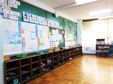 小学校 写真 校舎