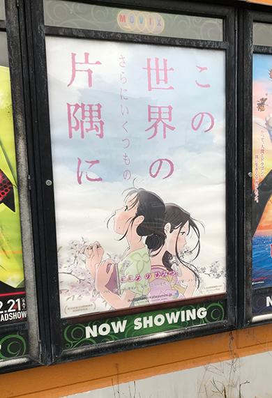 movix堺 映画館 堺市