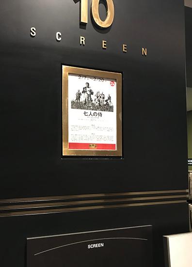 映画館で映画上映の途中で休憩時間がある ...