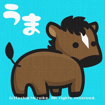 仔馬 子馬 イラスト かわいい馬