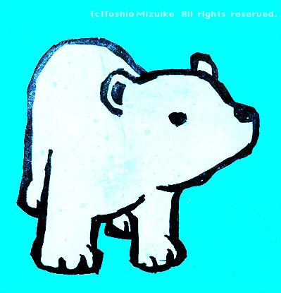 白クマ イラスト 夏 イラスト 動物園 イラスト 絵 可愛い かわいいクマ