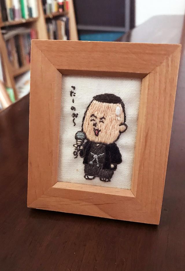 細川たかし 刺繍
