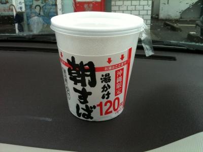 IMG_2218.JPG