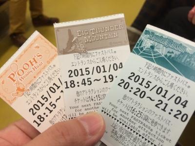 2015-01-04 17.31.01.jpg
