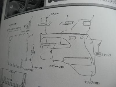P1090744.JPG
