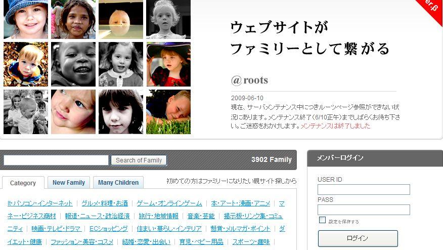 @roots画像6
