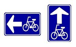 一方通行規制標識