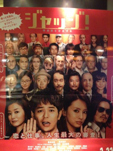 kao_dashi_judge.JPG