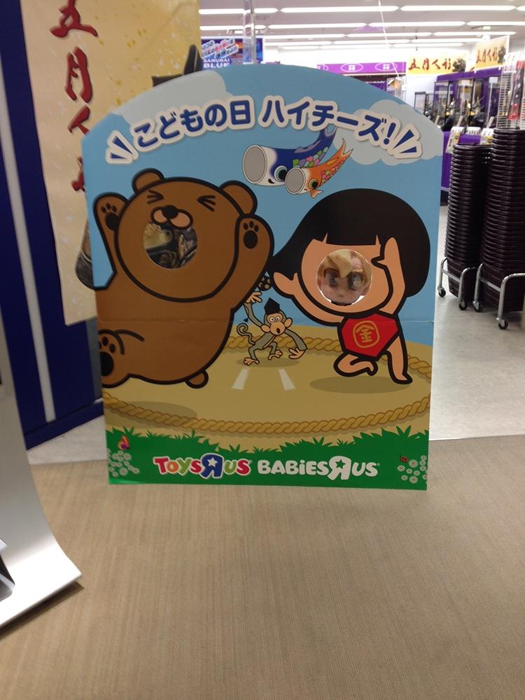 0505kao_01.JPG