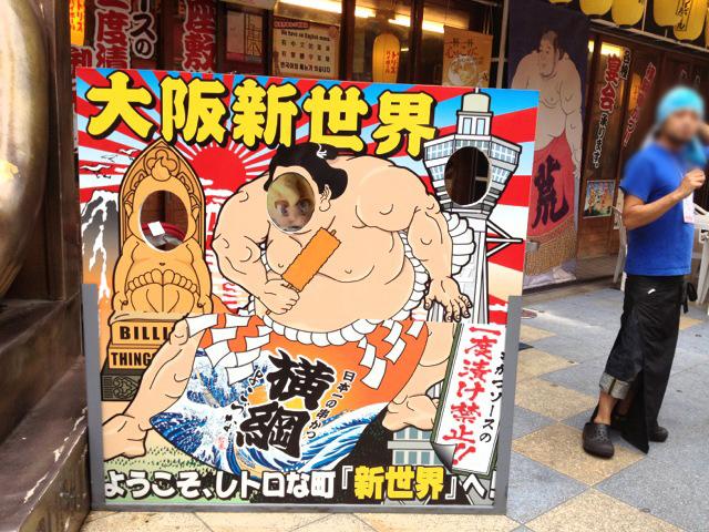 kaodashi_shinsekai.JPG