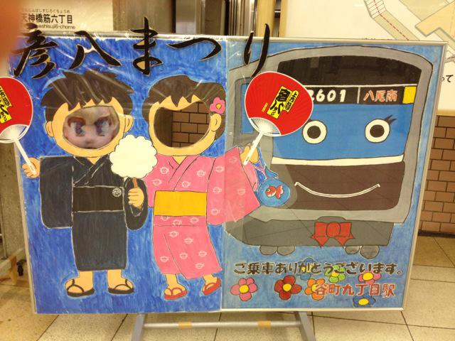 kaodashi_tani9_n.jpg