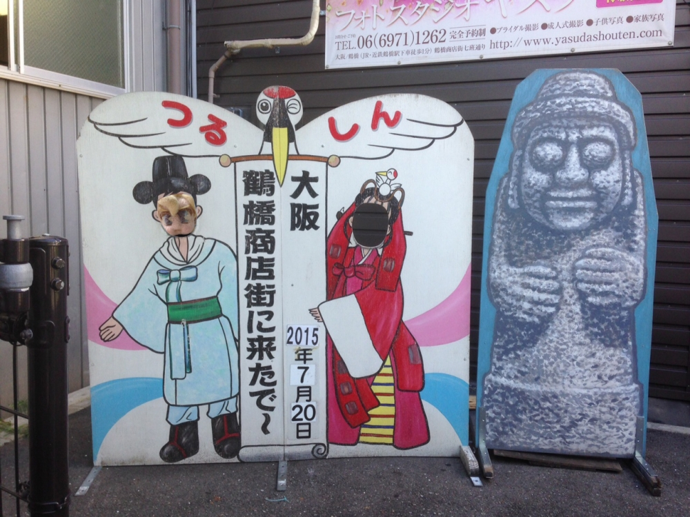 kaodashi-3.jpg