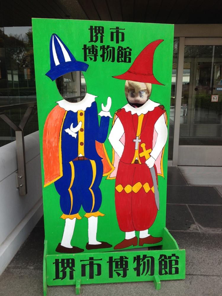 顔出し 堺市博物館