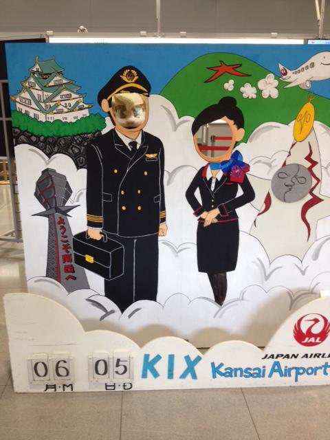 関空 JAL 顔出し 関西国際空港