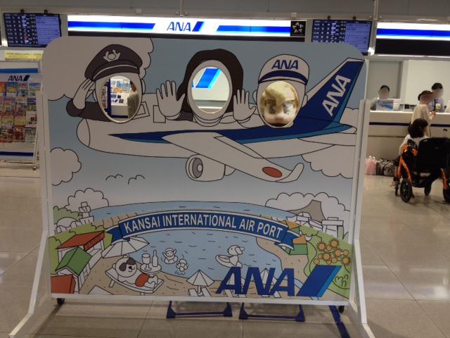 関空 ANA 顔出し 関西国際空港
