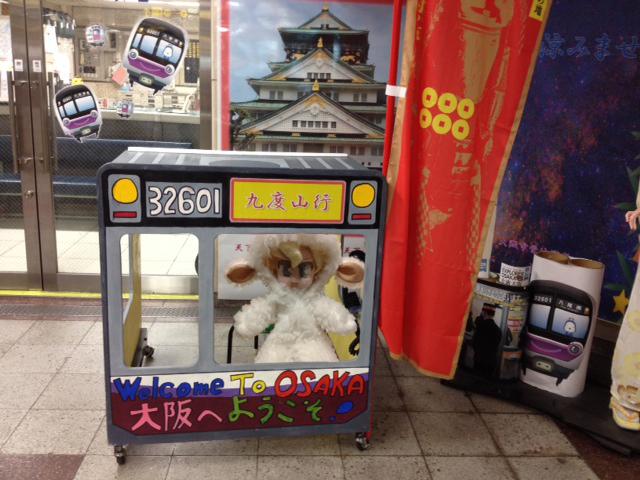 顔出しパネル 顔出し看板 大阪市営地下鉄 大阪市交通局