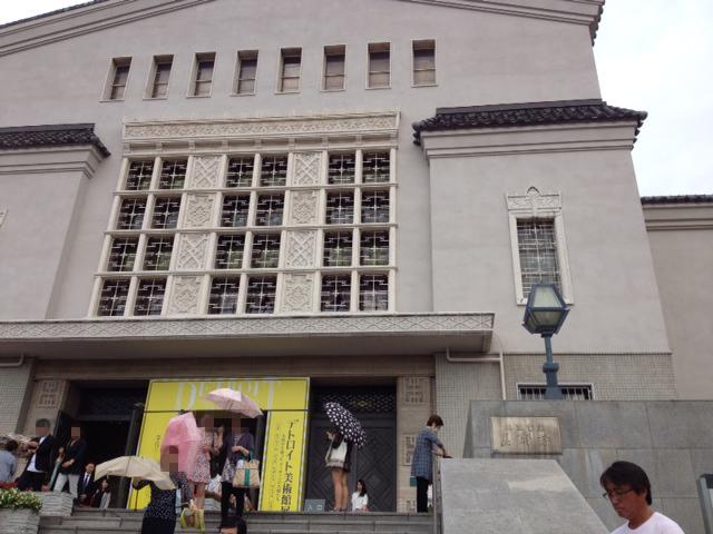 大阪市立美術館 デトロイト美術館展 OSAKA City Museum