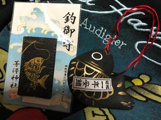 ちぬ神社 茅渟神社 ちぬお守り