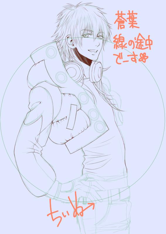 Aoba2018tochu01.jpg