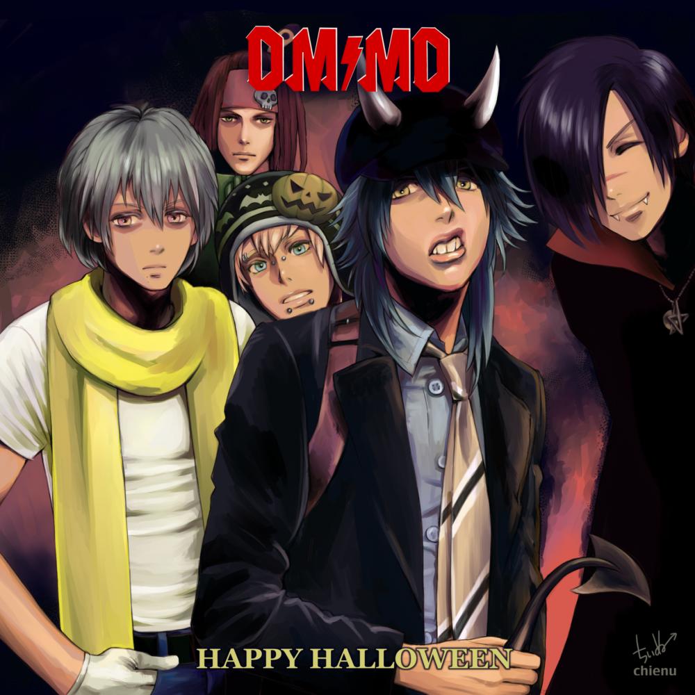 DRAMAtical Murder DMMd ドラマダ AC/DC パロディ HIGHWAY TO HELL ハロウィン Halloween 蒼葉 紅雀 ノイズ クリア ミンク