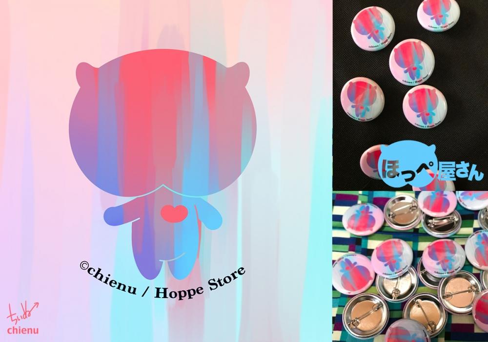 ほっぺ屋さん Hoppe Store 缶バッジ