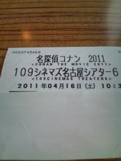 20110416092939.jpg