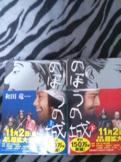 DSC_0681.JPG