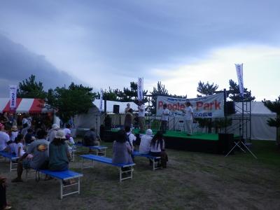 市民ステージ