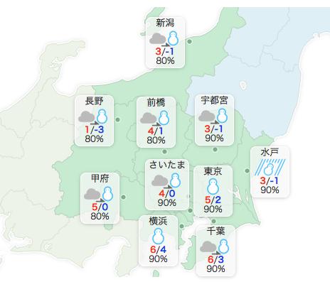 関東地方 積雪