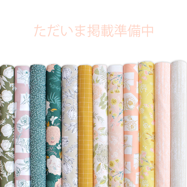 Art Gallery Fabrics Gathered Collection