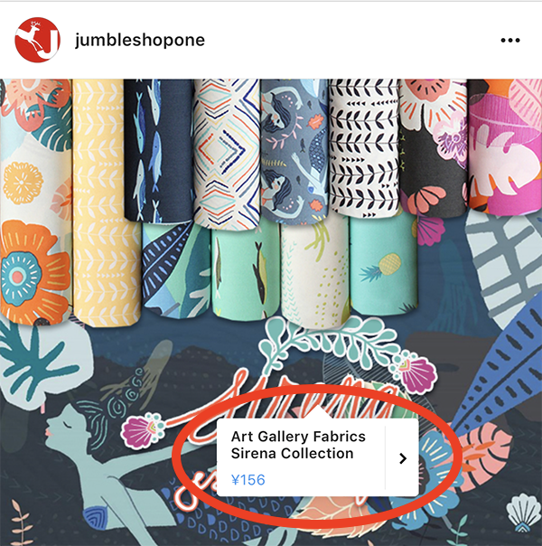 jumble shop one Instagram
