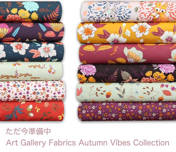 Art Gallery Fabrics Autumn Vibes Collection