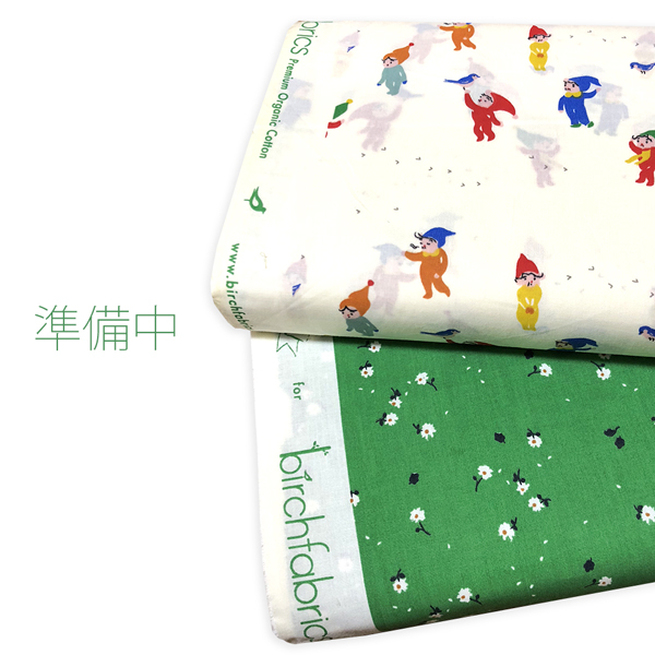 Birch Fabrics Whistle Collection
