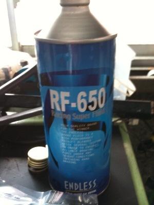 エンドレスのRF-650
