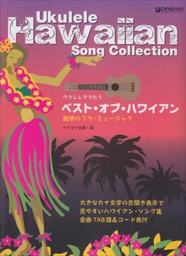 RealHawaii(リアルハワイ)のWat's!New!! ハワイ