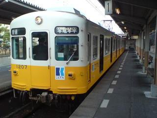ことでん始発の高松築港駅