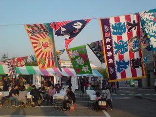 岩瀬浜記念イベント