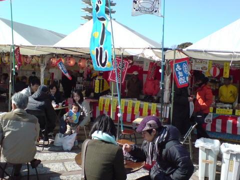 駒沢の出店