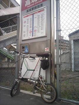 宮崎よりの大分の隣駅