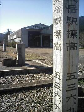 肥薩線・矢岳駅