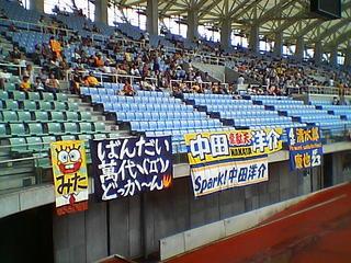 三田の応援旗が面白い