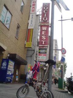 茨木駅前のSOCIOビル