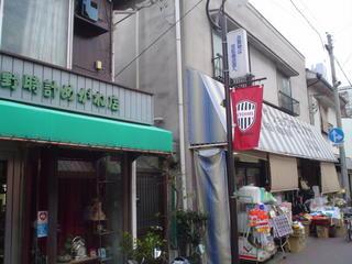 商店街に神戸の旗