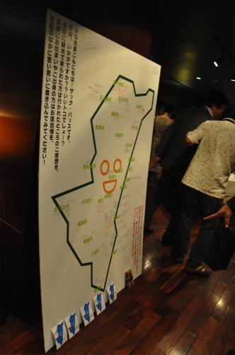 九州SAMURAIの会_07